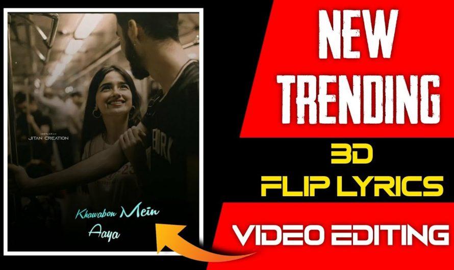 Trending Flip Lyrics Video Kaise Banaye | 3D Flip Layer Alight Motion Tutorial | Hindi