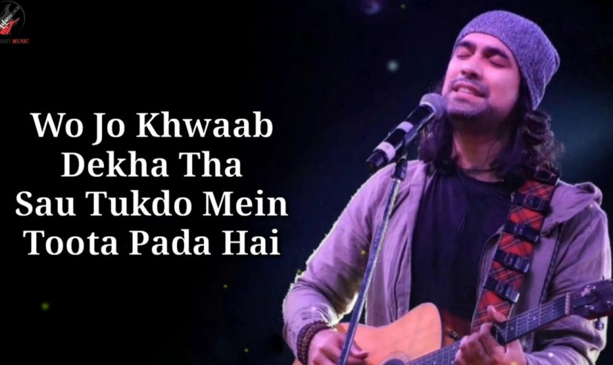 Phir Chala Lyrics – Jubin Nautiyal | Payal D | Kunaal V | Ginny Weds Sunny | Yami Gautam, Sunny M