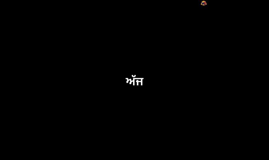 Bachpan – G Baljit Lyrics Status Song Video