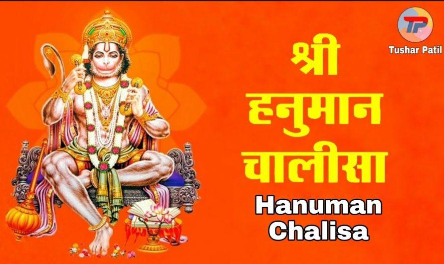 हनुमान चालीसा Hanuman Chalisa l Hindi Lyrics Video l kashtbhanjan Dev Mandir Video