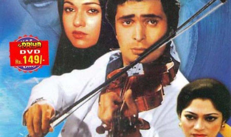 Dard-E-Dil Dard-E-Jigar Lyrics – Karz