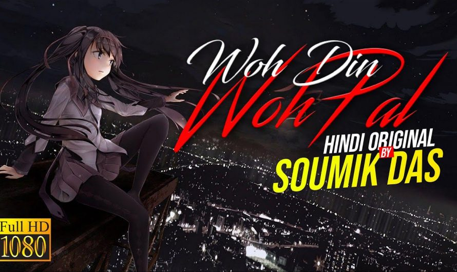 Woh Din Woh Pal   Soumik Das   Official Music Video   Animated Lyrical   Hindi New Song 2020