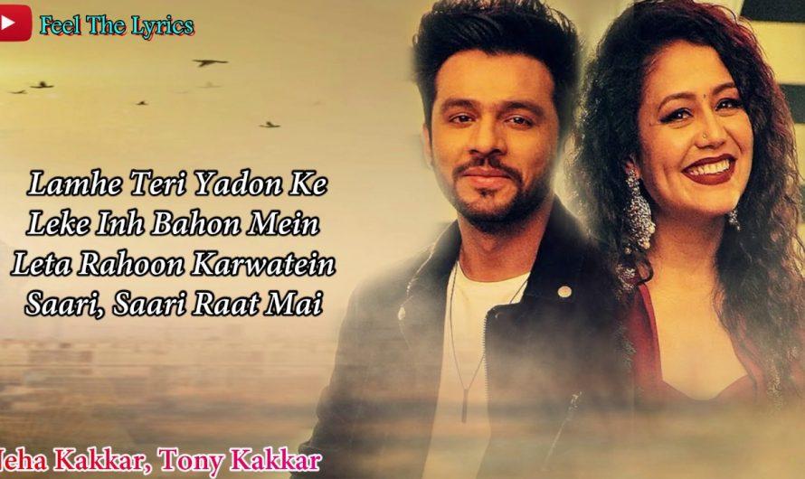 Mohabbat Nasha Hai (Lyrics)Song | Neha Kakkar, Tony Kakkar | Special Hindi Song | Feel The Lyrics