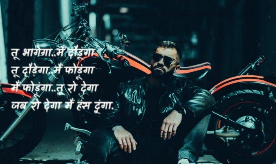 Tera_Baap_Aaya_👹    WhatsApp Status Video    Hindi Lyrics Status Video   Bad Boys Attitude Video