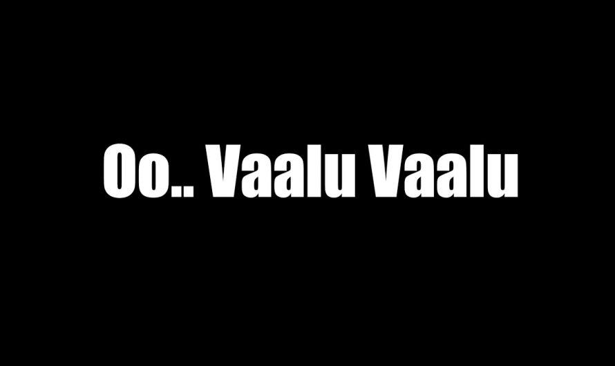 Ee Maya peremito song💞 Telugu WhatsApp status black screen lyrics videos| singer sid sriram songs