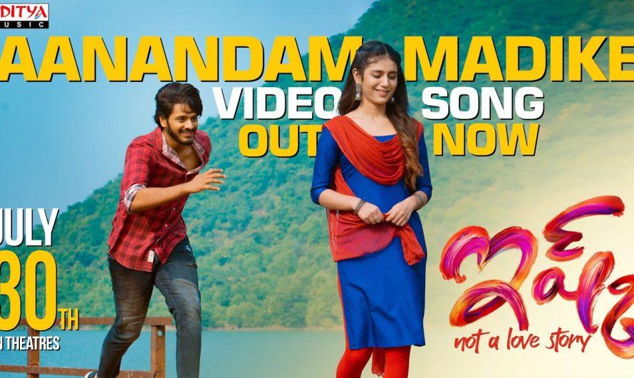 #AanandamMadike Full Video Song   Sid Sriram   Ishq Songs   Teja Sajja, PriyaVarrier   #ISHQOnJuly30