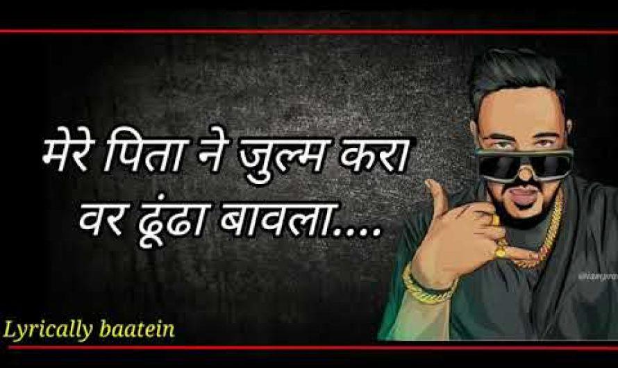 Baawla Lyrics – Badshah  Uchana Amit Samreen Kaur #baawlalyrics #baawla #badshahbaawla #baawlastatus