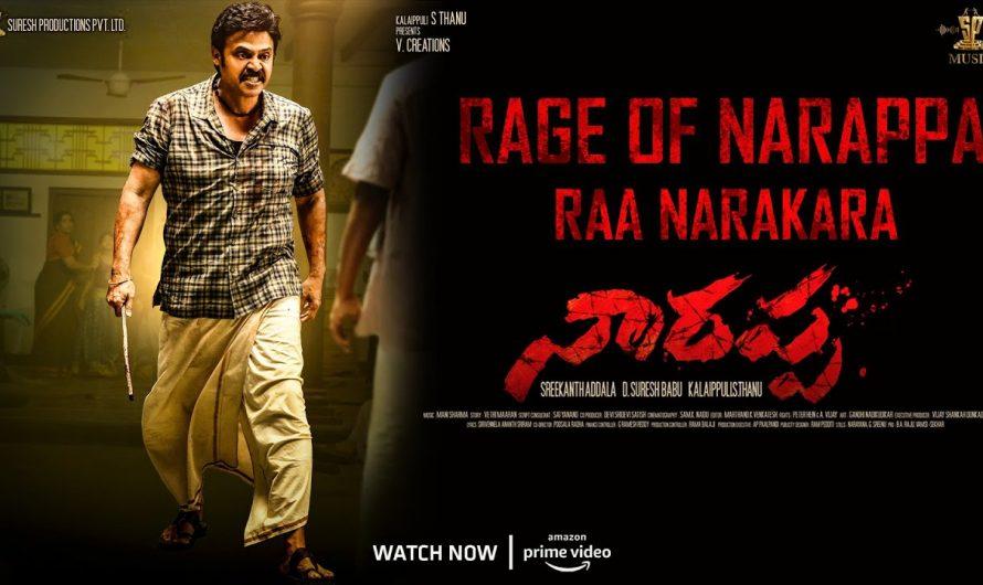 #Narappa – Rage of Narappa ( Narakara Theme ) Lyrical Video   Venkatesh Daggubati   Mani Sharma