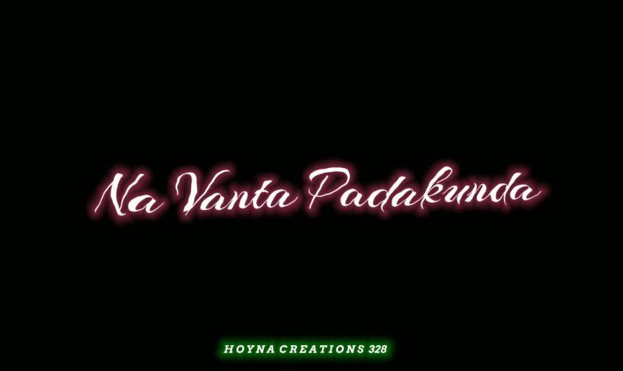 #status#love#song#lyrics❤️ Telugu WhatsApptatus|black screen lyrics videos|#lovestatus#whatsapp