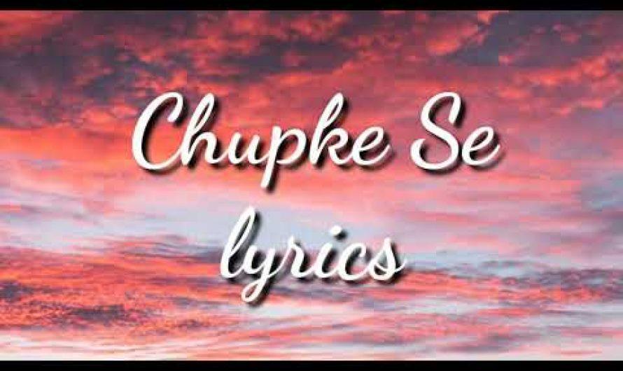 Chupke Se | Lyrics Video | Deepak Pandit, Pratibha Singh Baghel, Paras Nath | Sadhana , A.R Rahman