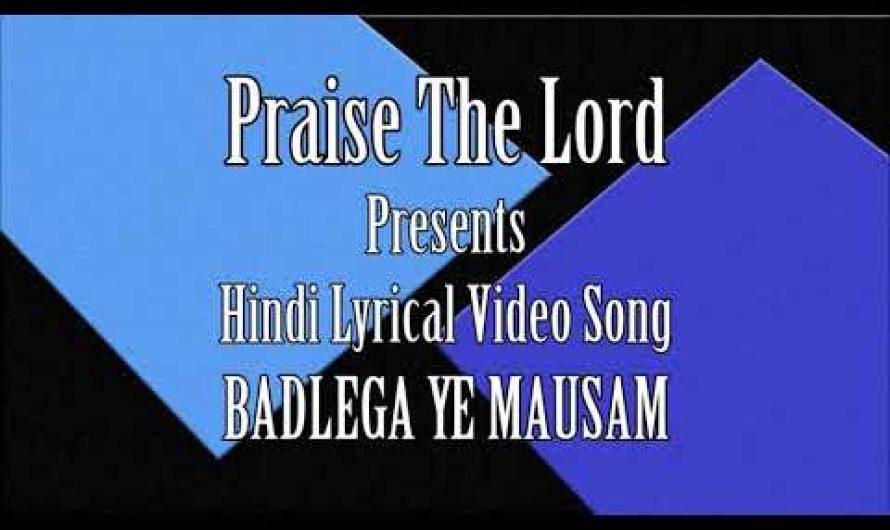 "Badlega Ye Mausam | Hindi Lyrical Video Song | ""B"" series songs"