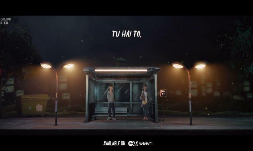 Aaj Phir Wahi l Dev Chouhan Music l Animation Lyrics Video l Feeling Song 2021