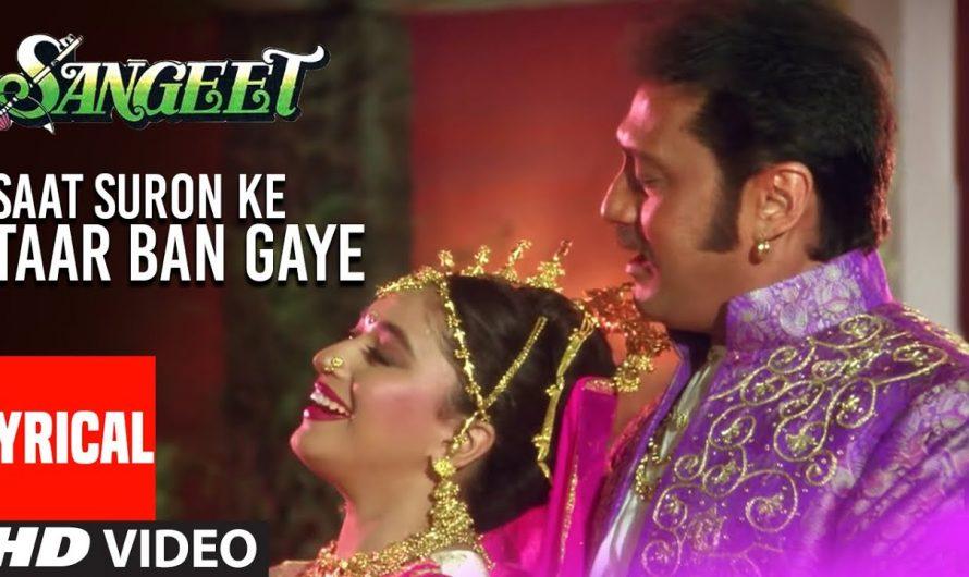 Saat Soor Ki Taar Bangayi Lyrical Video Song | Sangeet | Madhuri Dixit, Jackie Shroff
