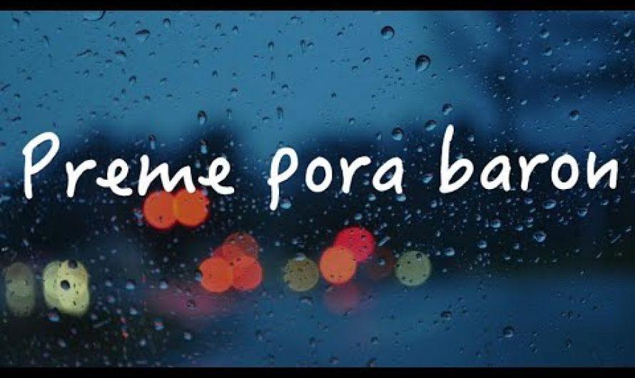 Preme Pora Baron – Lyrics Video | Full Song | Sweater | Ishaa | Lagnajita | Bengali Movie 2019