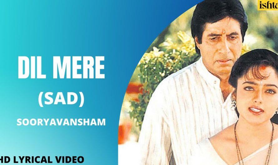 Dil Mere – Sad | Sooryavansham | Lyrical Video | Kumar Sanu | Amitabh Bachchan | Soundary