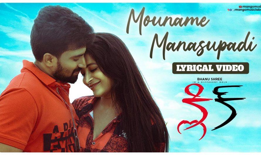 Click Telugu Movie Songs | Mouname Manasupadi Lyrical Video | Bhanushree | Bhanu Chander | Santhosh