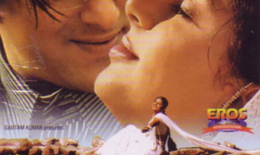 Chand Lyrics – Tere Naam
