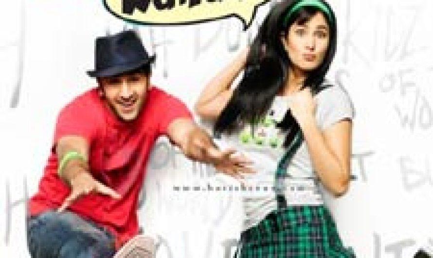 Tu Jaane Na Lyrics – Ajab Prem Ki Ghazab Kahani
