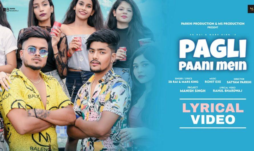 Pagli Paani Mein Rap Song – ZB Rai ft. Marsking | Official Lyrical Video | Kolkata x Bihar Rap Song